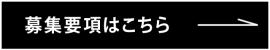 btn_dscrp_b